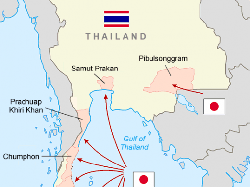 Episode 252- The Japanese are Coming: Thailand Falls